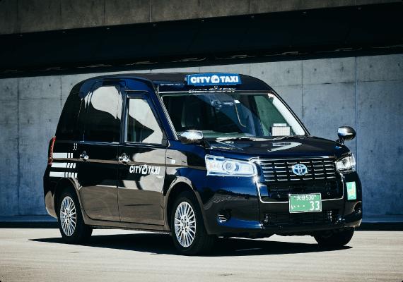 普通車・UDタクシー